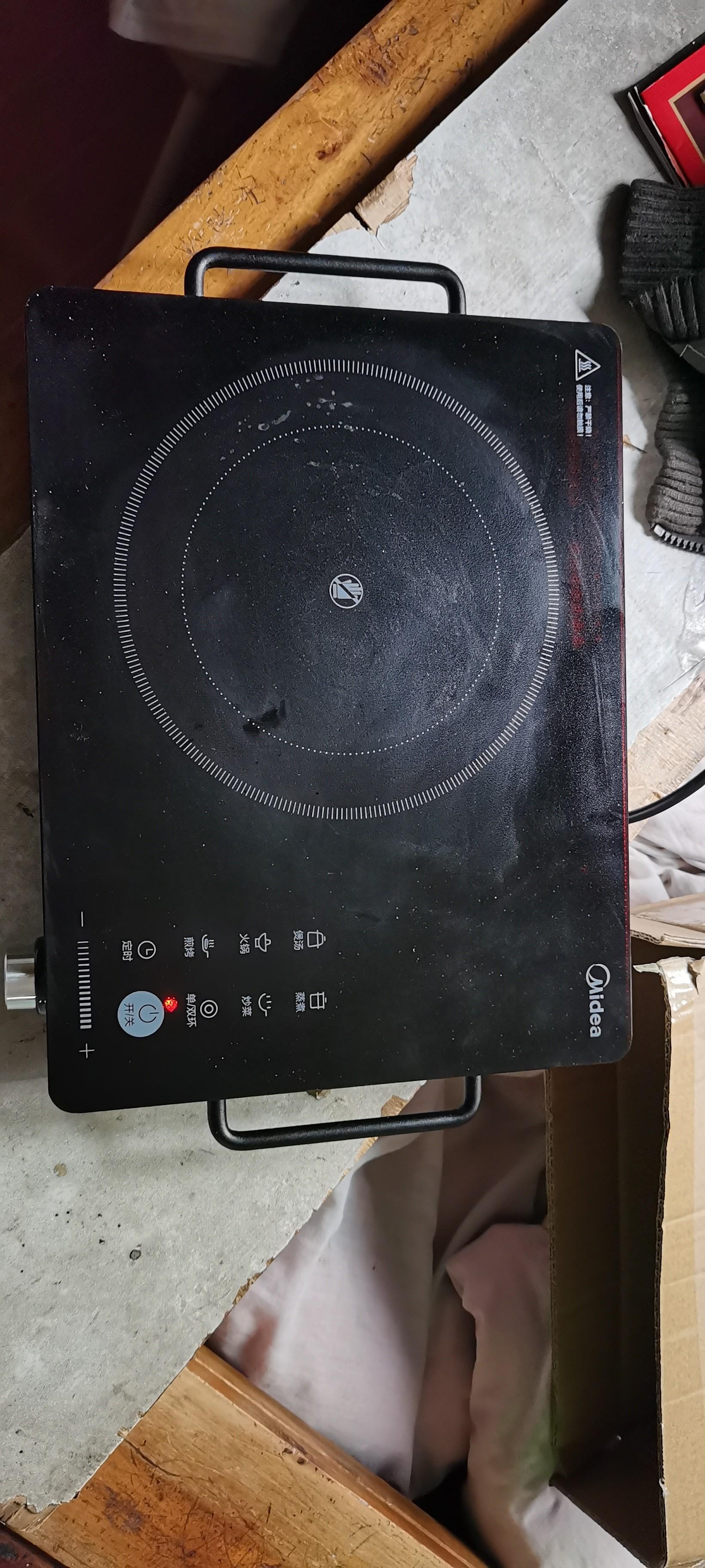 美的电陶炉家用爆炒一体灶节能电池评测