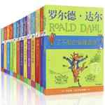 架子3册查理和巧克力读物了不起的少儿爸爸情趣玩法图书全套狐狸工厂架子图片