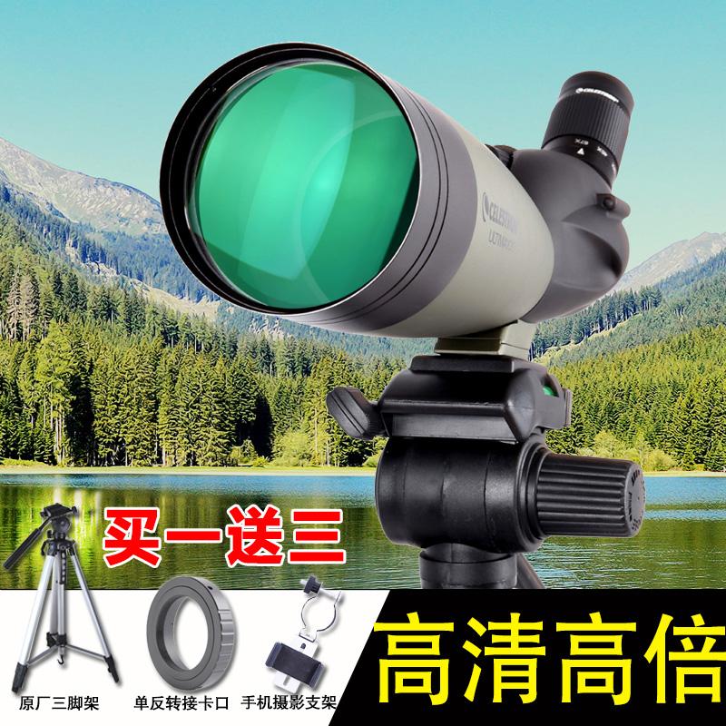星特朗单筒望远镜观鸟镜远方100A-B高倍高清天地两用观星看天文