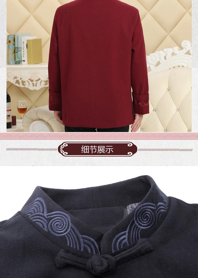 品打折春秋新款唐装中式长袖外套中老年男士宽松休闲刺绣夹克唐装