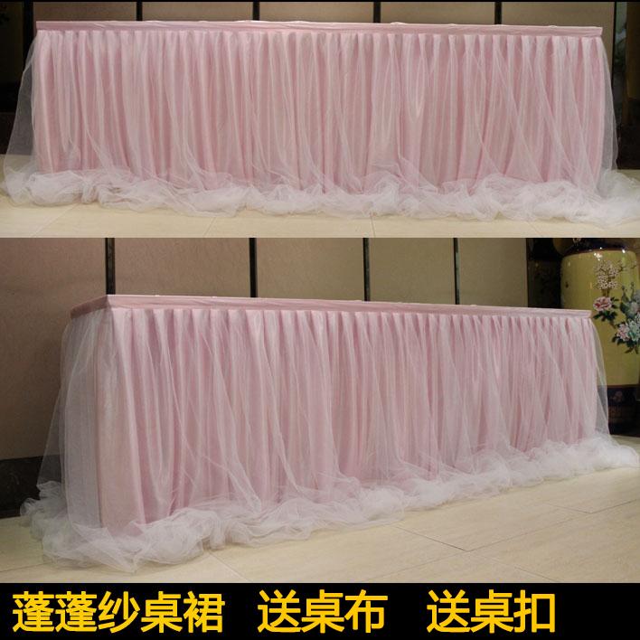 Wedding Arrangement Wedding Fluffy Table Skirts Conference Table - Conference table skirts