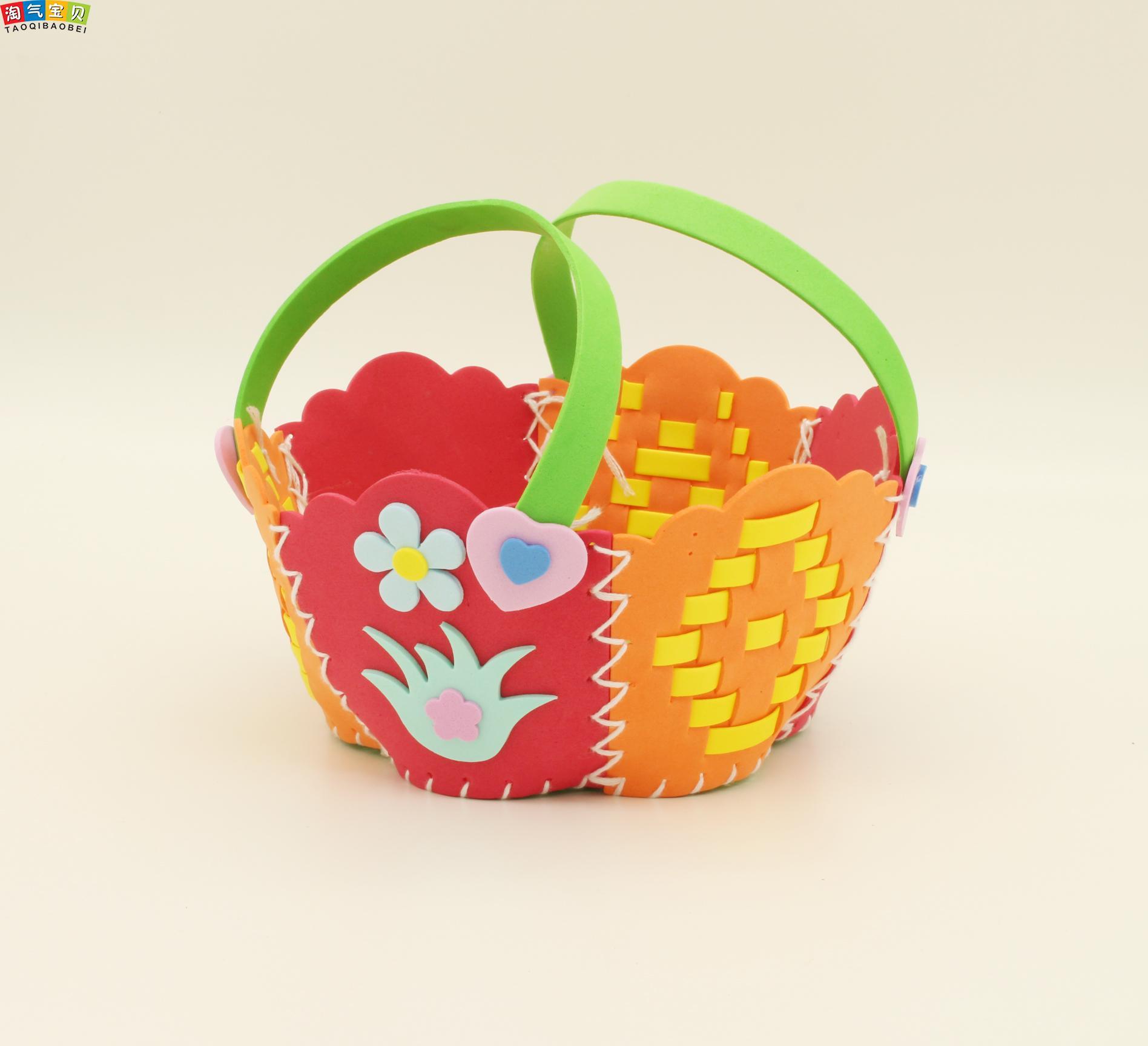六一儿童节diy手工制作eva编织蓝 花篮 幼儿园手工材料包手工花篮
