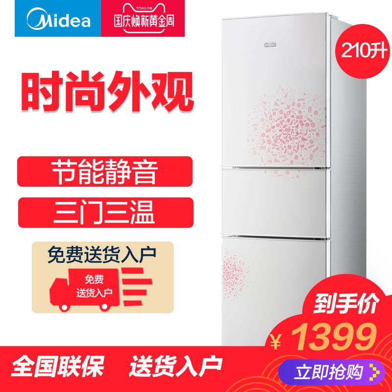 Midea-美的 BCD-210TM(E) 电冰箱三门 节能静音免费扫雷避雷红包软件双门 冰箱小型