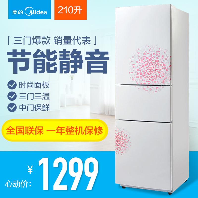 美的三门电冰箱bcd210tm(e)
