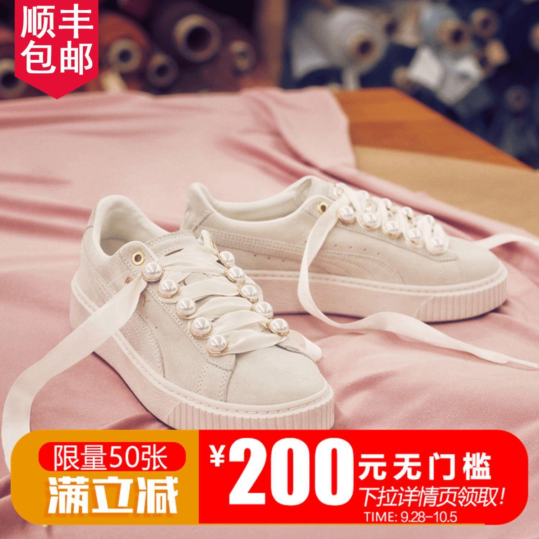 PUMA彪马女鞋刘雯同款蝴蝶结2018秋款厚底松糕鞋休闲鞋板鞋运动鞋