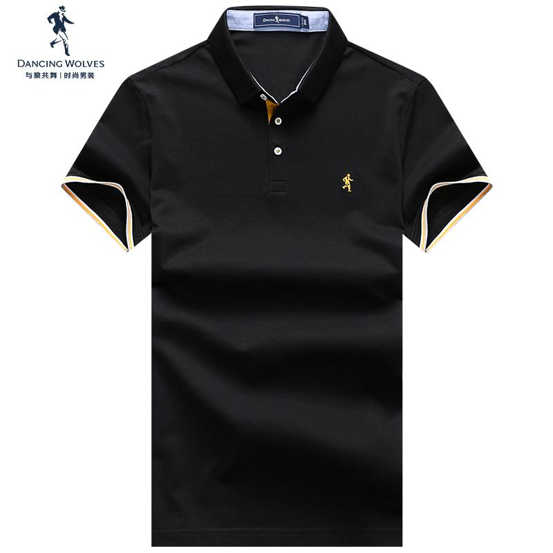 与狼共舞短袖T恤男 2018夏装新款纯棉修身撞色男士多彩polo衫潮流