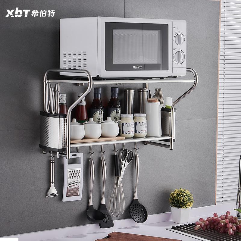 304不锈钢微波炉架子壁挂厨房置物架双层储物架烤箱架收纳挂架