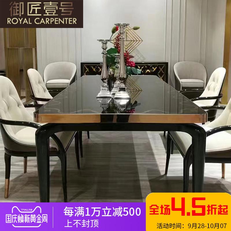 后现代轻奢餐厅家具现代简约实木不锈钢长餐桌港式轻奢餐桌椅组合