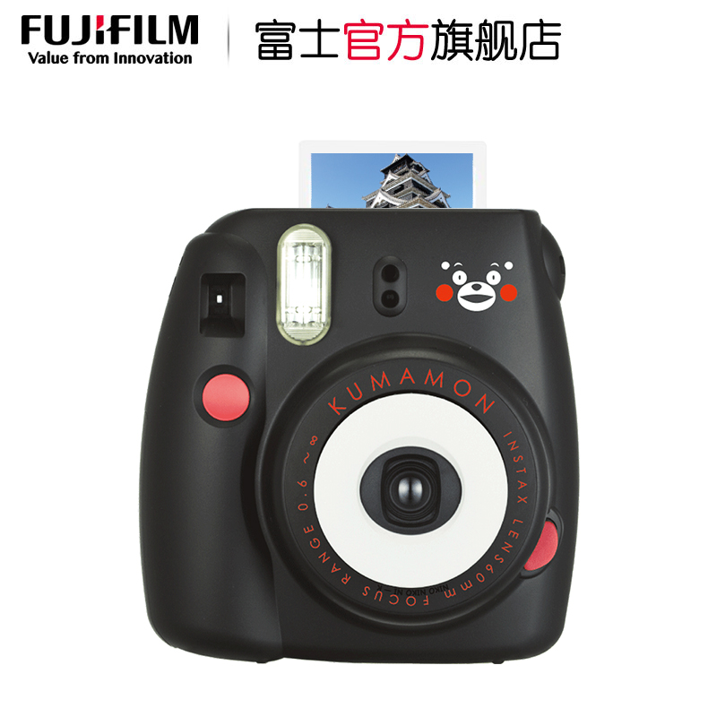 Fujifilm-富士 instax mini8 KUMAMON熊本熊一次成像相机立拍立得
