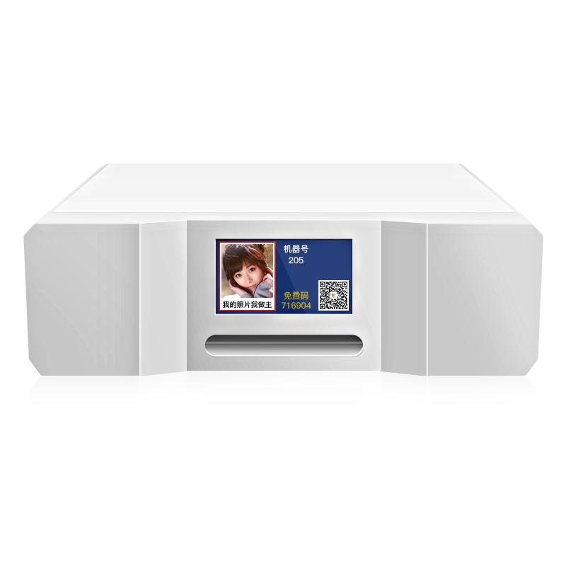 微信照片打印机 吸粉利器 二维码微微印片机系统 照片自助打印