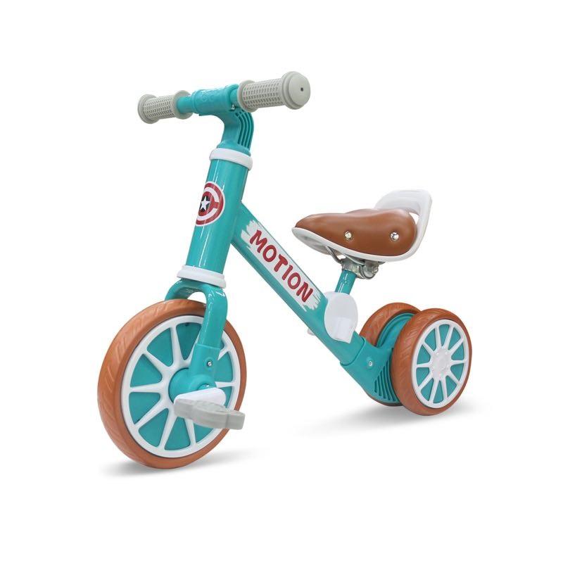 兒童平衡車三輪自行車二合一兩用1歲3-6小孩滑行腳踏寶寶滑步車