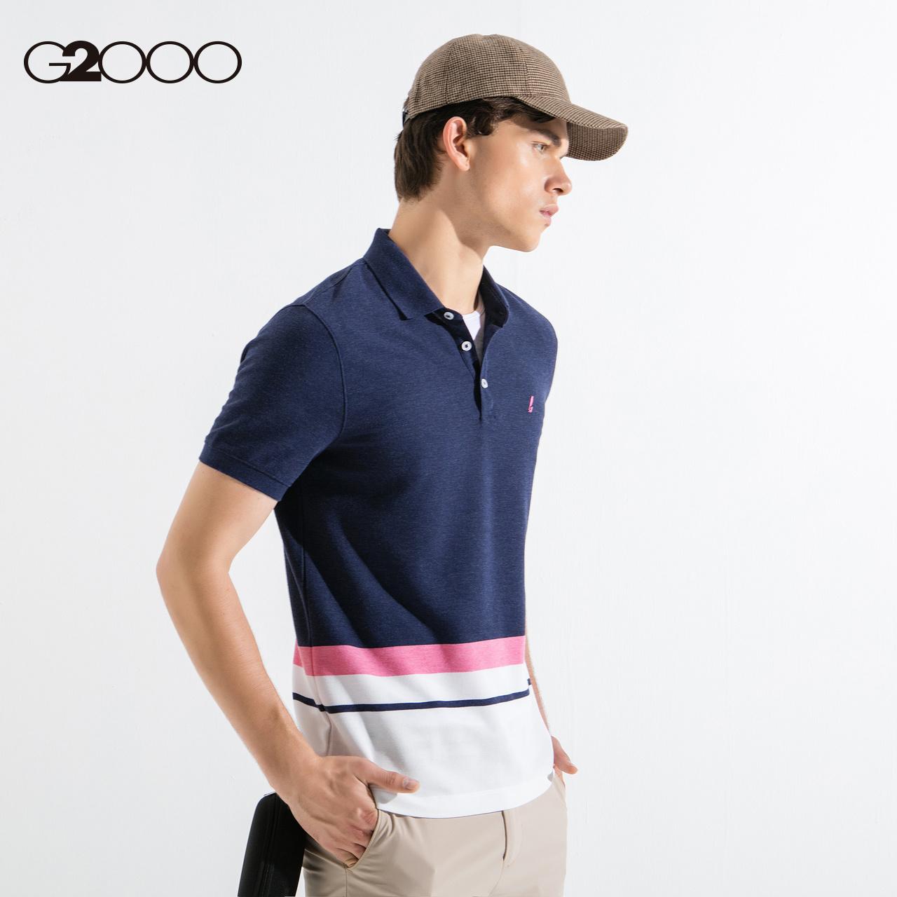 G2000男装时尚撞色翻领T恤 2018新款棉质透气修身短袖POLO衫
