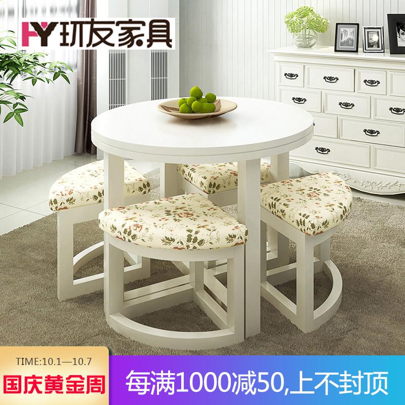 餐桌椅组合现代简约小户型圆桌4人咖啡桌洽谈桌园形桌子客厅家具