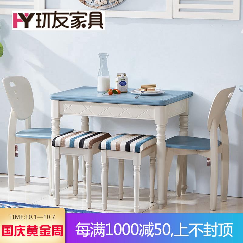 地中海风格餐桌椅组合现代简约小户型实木家具可伸缩折叠饭桌4人