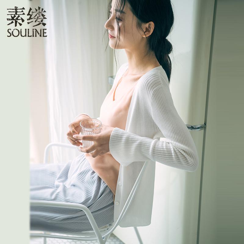 素缕秋装2018新款女喇叭袖长袖显瘦开衫纯色舒适毛针织衫WS8249媫
