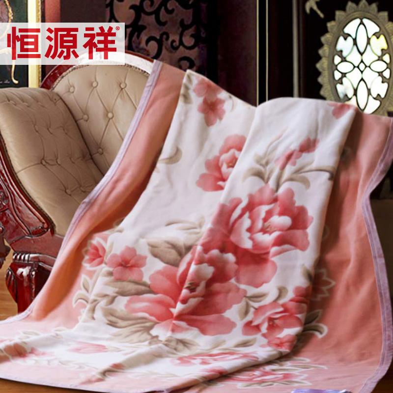 恒源祥家纺 加厚纯羊毛毯子-盖毯 多用毯 保暖冬季婚庆床上用品