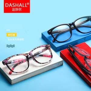 韩版复古眼镜框男近视眼睛框镜架女潮个性平光镜大脸超轻可配镜