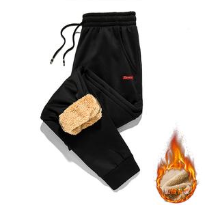 【聚相印】新款加绒加厚男运动长裤