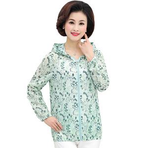 中老年女装夏装印花宽松外套40-50岁妈妈装时尚透气拉链防晒衣