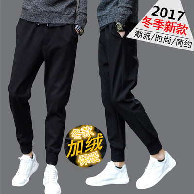 Spring new men's casual nine points Harem pants winter plus velvet feet pants Korean version of the guard tide