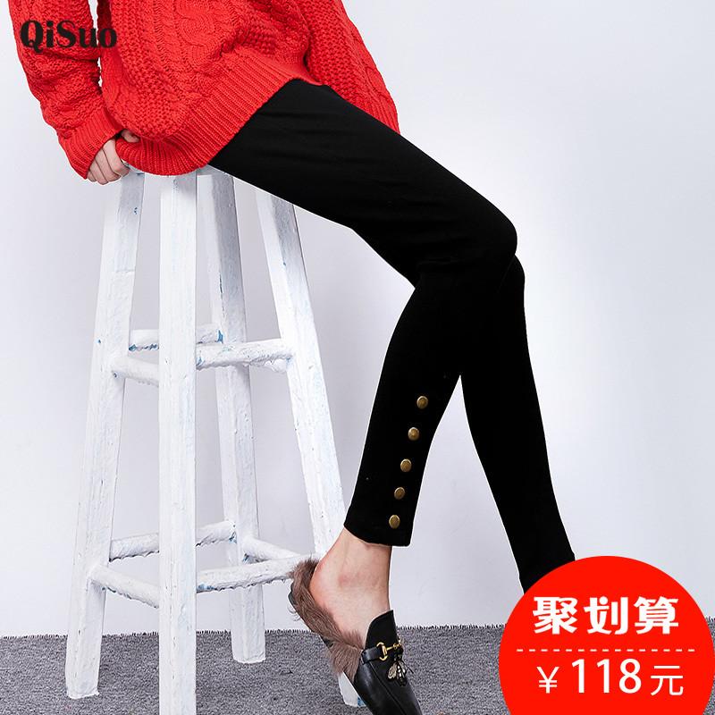2018秋季新款大码韩版弹力修身显瘦紧身打底裤外穿小脚裤胖mm裤子