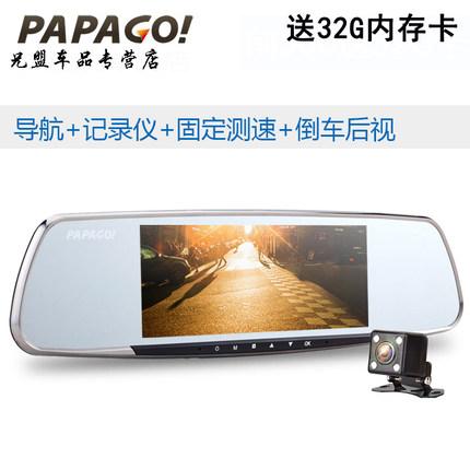评价:PAPAGO趴趴狗智能后视镜行车记录仪双镜头倒车影像导航电子狗Q28感受