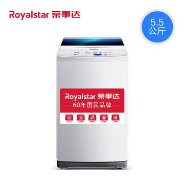 荣事达 RB5506Z 5.5公斤洗衣机