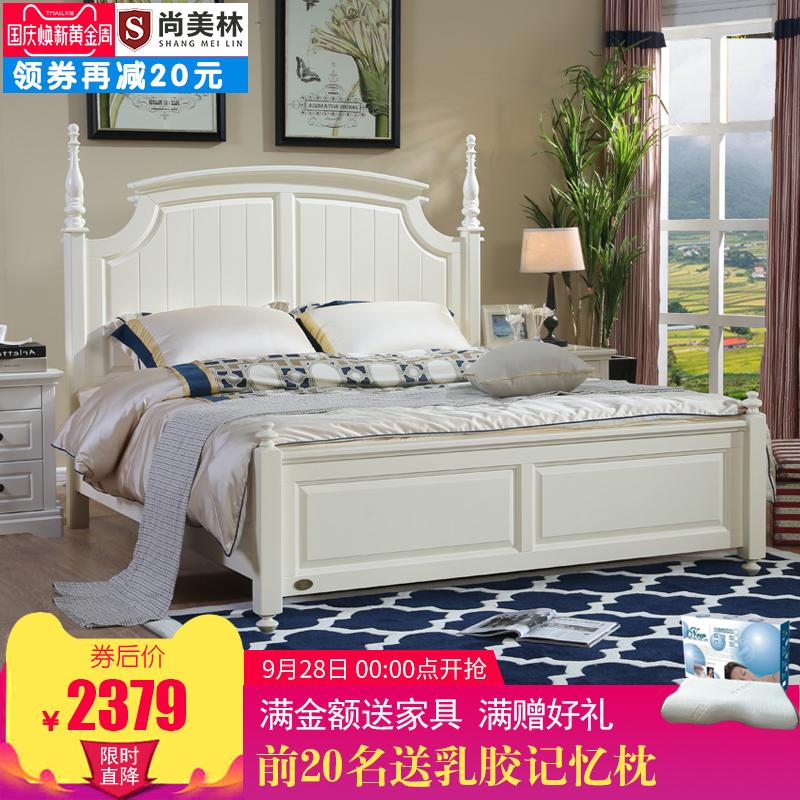 美式乡村全实木床1.5米1.8m北欧式简约现代双人主卧家具韩式婚床