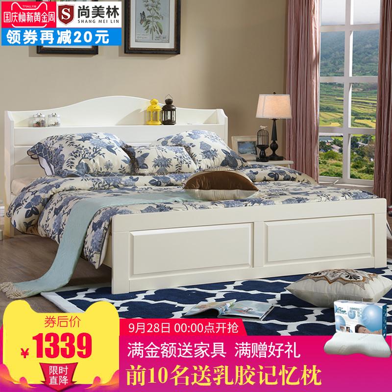 尚美林 美式全实木床1.8米双人床1.5m经济型高箱储物大床婚床卧室