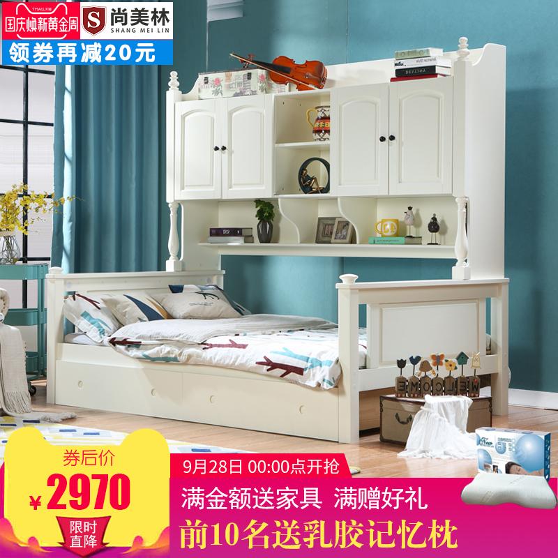白色实木儿童床带衣柜床 组合多功能储物1.2 1.5米男孩女孩小孩床