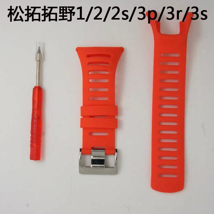 Цвет: Красный серебристый пряжки инструмент (без винтов)