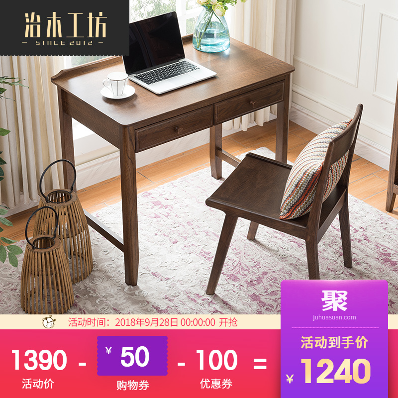 纯实木书桌 美式0.9米红橡木电脑桌 两抽书桌写字台办公桌家具