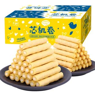 鸡蛋卷夹心过年年货咸蛋黄榴莲味饼干网红休闲零食早餐多口味整箱