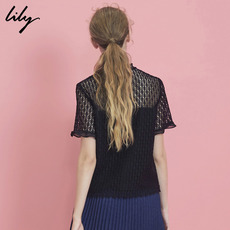 Blouse Lily 117130c8602 Lily2017