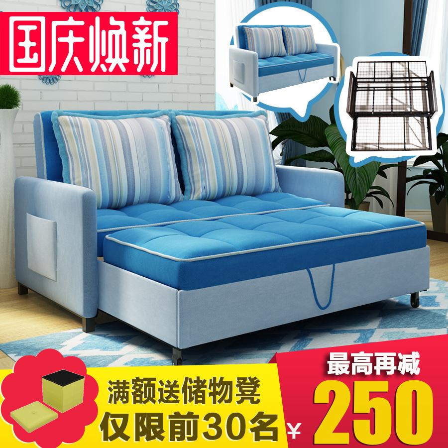 沙发床可折叠客厅小户型简约双人多功能两用1.8米乳胶布艺沙发1.5
