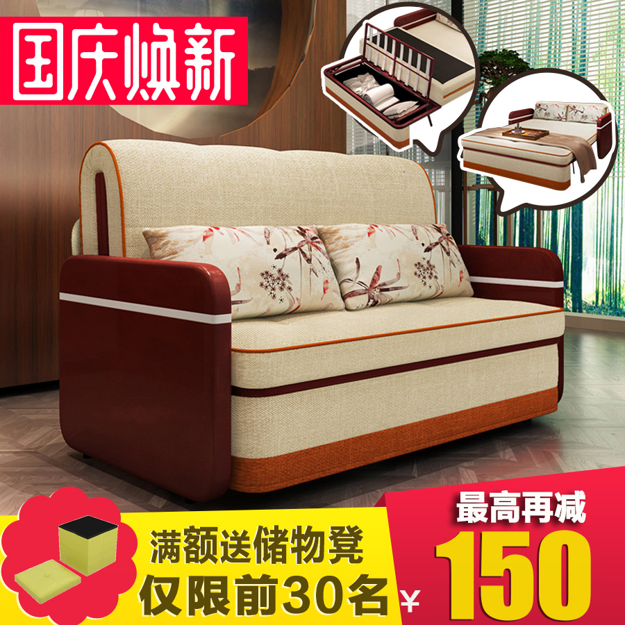 简易实木沙发床两用双人1.5米多功能可折叠小户型客厅沙发可变床