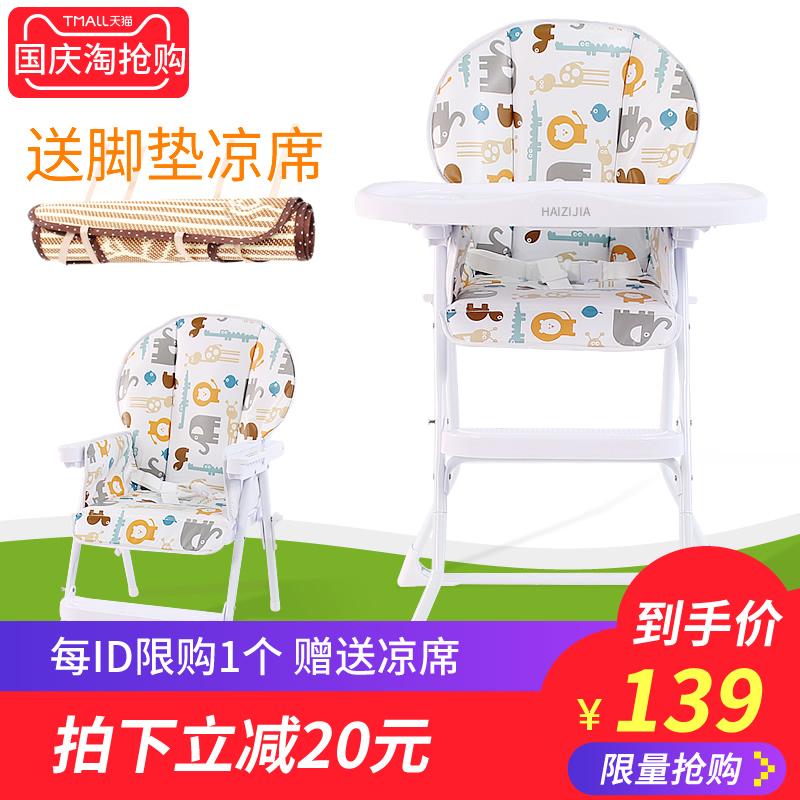 韩式折叠儿童餐椅可宜家宝宝餐椅 婴儿餐椅吃饭桌椅便携式多功能