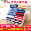 Children's socks cotton autumn and winter thickening boys and girls in tube socks cotton socks 1-3-5-7 years 9 thin baby socks winter