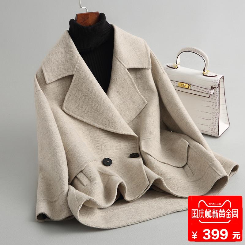 短款毛呢外套女装秋冬季新款2018流行人字纹韩版羊毛双面呢大衣