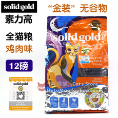 Prime force Solid Gold 12
