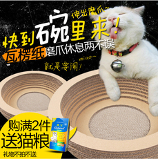 Когтеточка Corrugated cardboard scratchers