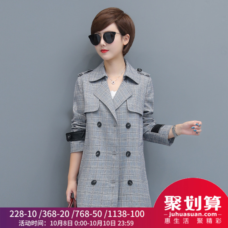 秋比2018秋季新款女装韩版时尚格子外套女中长款西装领风衣外套潮