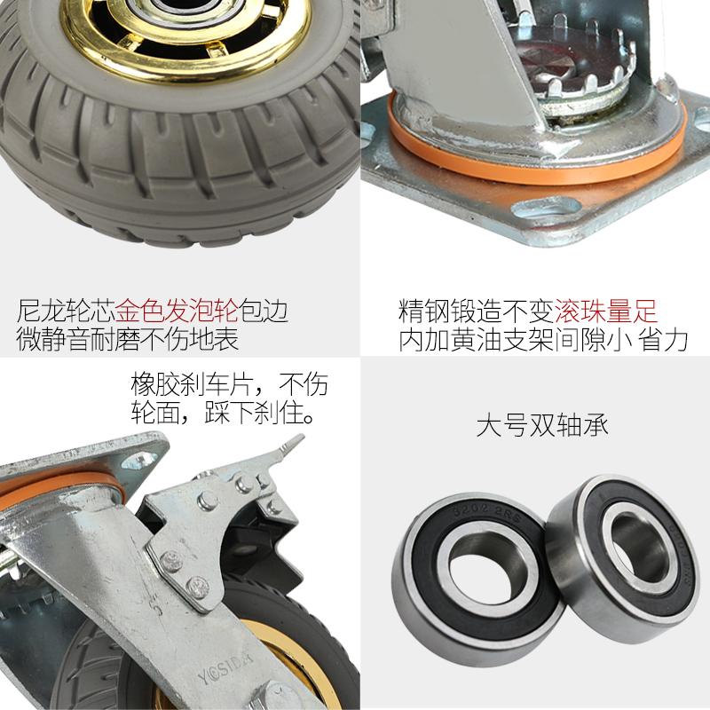 8寸发泡轮静音弹力橡胶脚轮6寸镀金万向轮45寸重型工业推车轱辘轮
