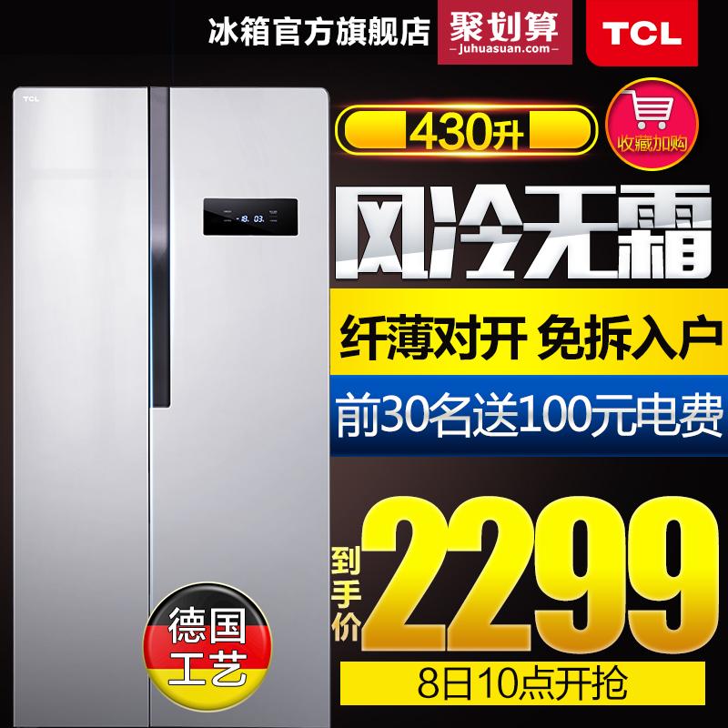tcl小对开门冰箱bcd430wez50