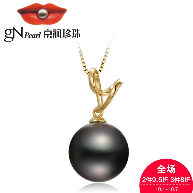 京润盛爱 11-11.5mm正圆 G18K金镶黑色大溪地海水珍珠吊坠