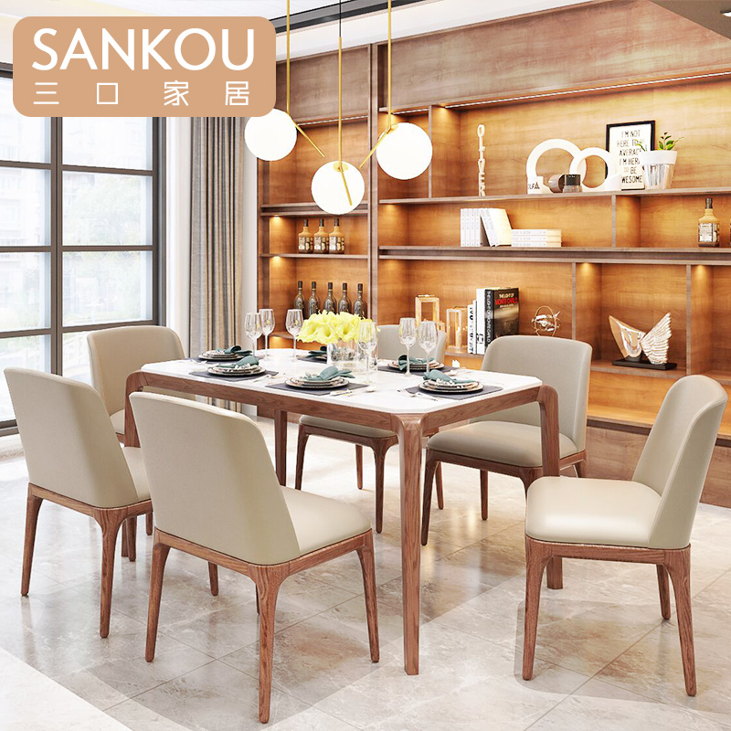 三口 北欧简约实木大理石面餐桌椅组合现代简约餐厅餐台 吃饭桌