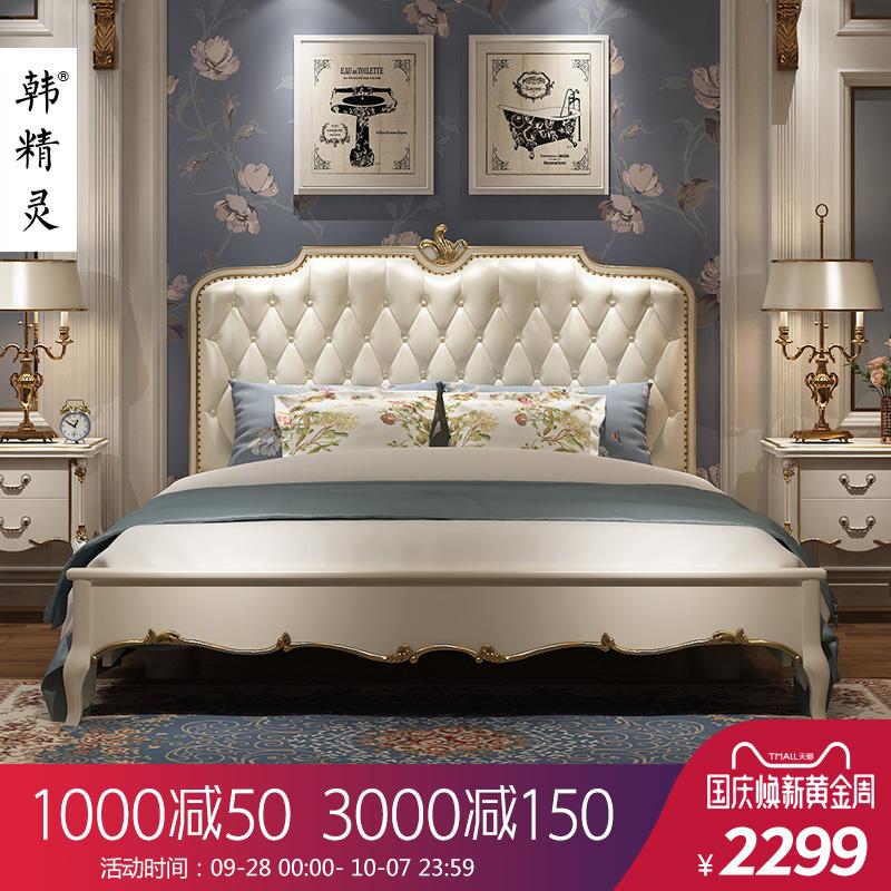 韩精灵欧式床简约现代法式床美式床北欧床主卧1.8双人公主床婚床