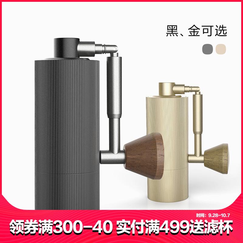 泰摩 栗子Nano便携式折叠手摇磨豆机 家用咖啡豆研磨器 中轴定位
