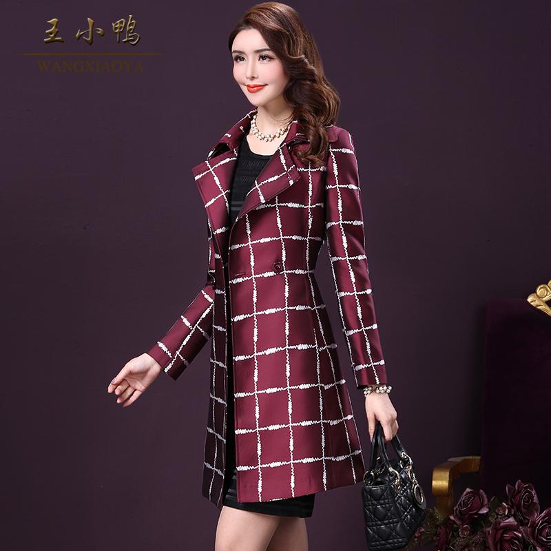 王小鸭2018新款春装女中长款格子韩版中年大码外套秋冬季女士风衣