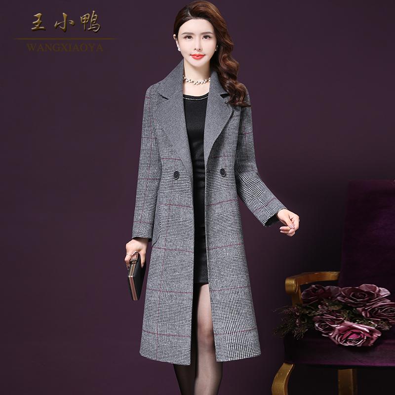 王小鸭双面羊绒大衣女中长款2018新款秋冬格子羊绒大衣毛呢外套女